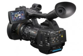 Kamera Sony EX1
