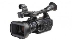 Kamera Sony PMW 200